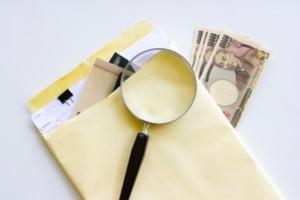 浮気調査書類と現金